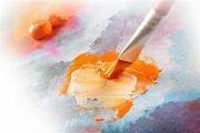 Certamen de pintura Nicanor Piñole 2018